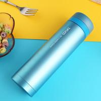 日本泰福高(TAFUCO)不锈钢袖珍保温杯  T1034-湖蓝色