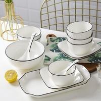 JIAMEN 甲门 陶瓷碗碟套装 10件套