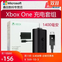 微软Xbox one s/x无线游戏蓝牙手柄同步充电套组电池充电 数据线 锂电池 手柄1400毫安充电电池