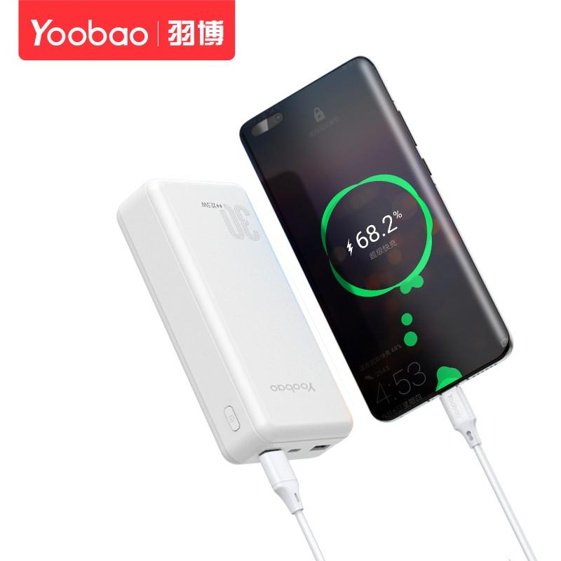 Yoobao 羽博 22.5W快充移动电源 30000毫安 白色
