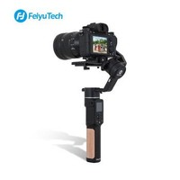 FeiyuTech飞宇AK2000C套装单反微单云台稳定器