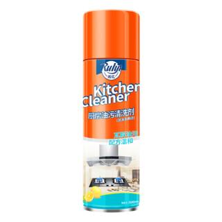 瑞亿 厨房油污清洗剂 500g