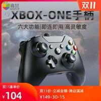 Microsoft 微软 XBOX360 手柄
