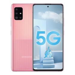 SAMSUNG 三星 Galaxy A51 5G智能手机 8GB+128GB 落英粉