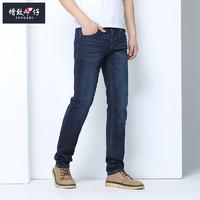 增致牛仔裤男弹力修身显瘦中高腰商务简约舒适小直筒裤深色58004
