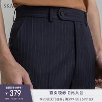 ThomWills男装SKARO男士暗条纹西裤坠感高腰修身商务正装西装裤