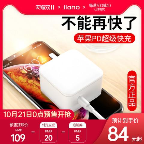 绿巨能61W 65W氮化镓充电器适用于苹果手机PD快充iPhone8/x/11Pro小米GAN华为ipad插头QC快充mac笔记本电源
