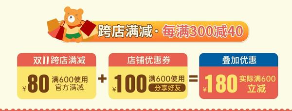 促销活动:天猫精选 MIKIHOUSE HOT BISCUITS旗舰店 童装童鞋