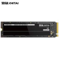 致钛(ZhiTai)长江存储 1TB SSD固态硬盘 NVMe M.2接口 PC005 Active系列