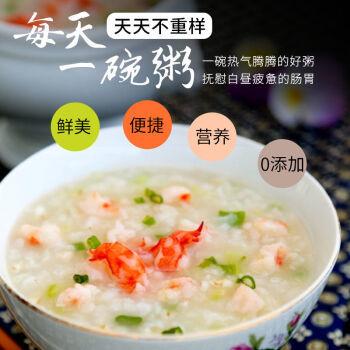 7款海鲜营养粥原材料组合干贝虾仁蛤蜊早餐五谷杂粮多规格可选 随机3款海鲜粥体验装