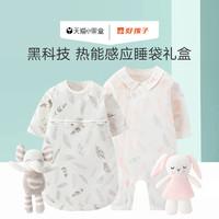 gb好孩子婴儿睡袋温变宝宝睡袋婴儿春秋薄款智能温度感应变色睡袋