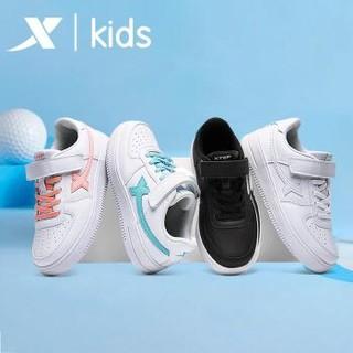 特步(XTEP)童鞋儿童经典板鞋 *4件