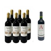 双11预售、88VIP:法国拉菲 传奇梅多克干红酒*6+法国拉菲奥希耶红A干红酒*1
