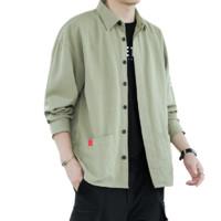 Nan ji ren 南极人 男士纯棉尖领长袖衬衫SY2032 浅绿M