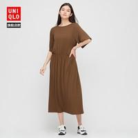 UNIQLO 优衣库  430761  女装花式针织连衣裙