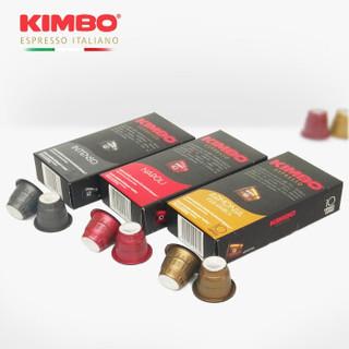 KIMBO 意大利进口咖啡胶囊意式浓缩60粒