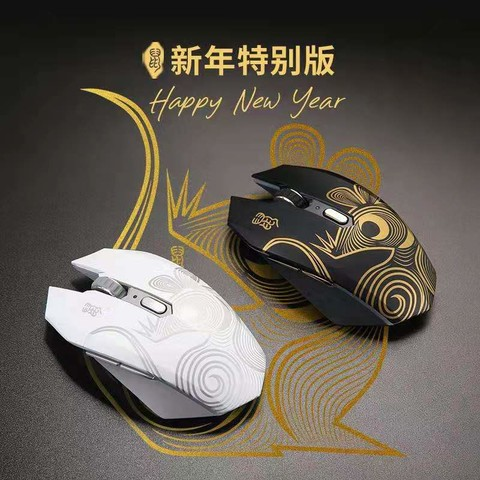 包顺丰达尔优牧马人EM915 Pro电竞无线鼠标游戏吃鸡绝地求生lol/cf宏编程可充电有线无线双模鼠年新年特别版