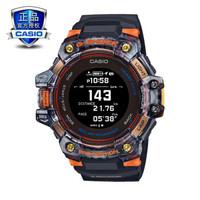 CASIO 卡西欧 GBD-H1000-1A4PR 手表