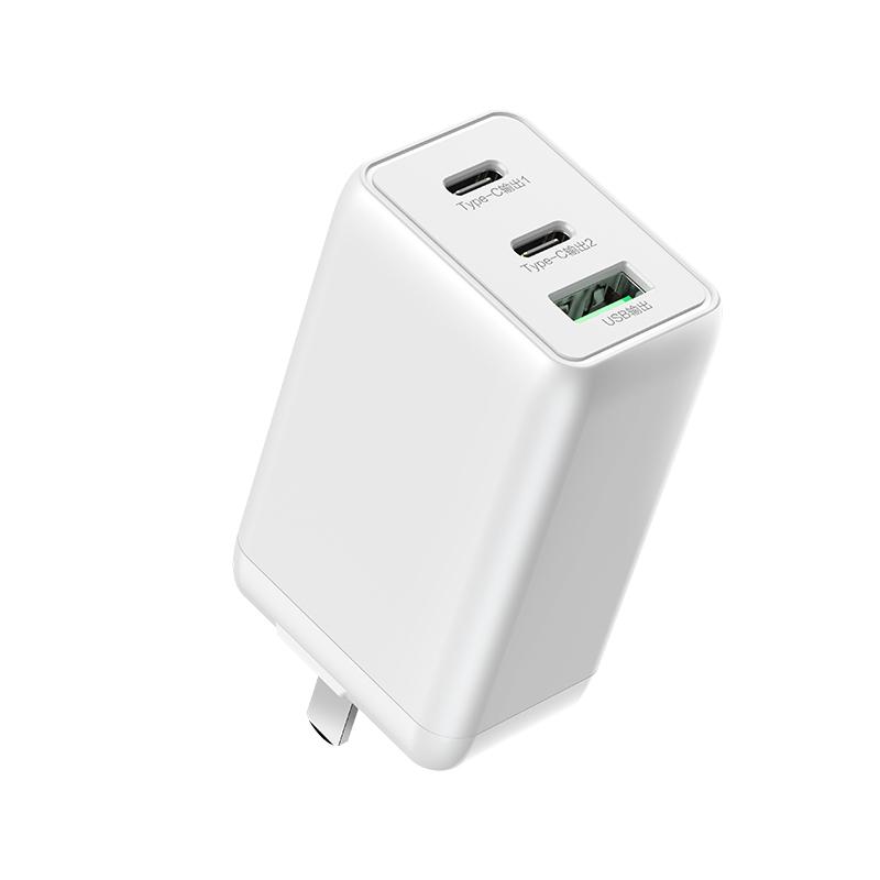 SmartDevil 闪魔 PQ655AC 氮化镓充电器 65W 白色