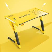 AutoFull 傲风 宝可梦联名系列 台式家用电脑桌 皮卡丘IP款 126*60cm