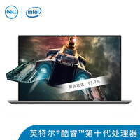 戴尔(DELL)Precision5750 17英寸设计师移动图形工作站笔记本I7-10750H/32G/512G 512G/Raid0/RTX3000 6G