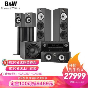 B&W 宝华韦健 600系列 603+天龙X2600功放 5.1声道  家庭影院 高保真HIFI 音箱 音响 落地箱 书架箱 低音炮