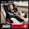 【双11预售】Savile猫头鹰卢娜儿童安全座椅isofix汽车用9月-12岁