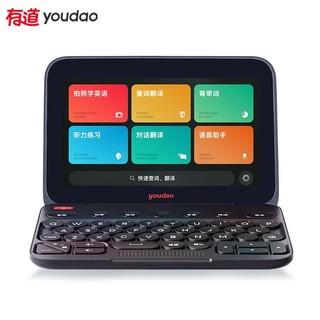 youdao 网易有道 超级词典 2G+16G