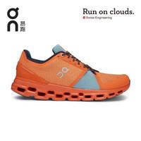 On昂跑 减震透气稳定支撑男款路跑鞋 Cloudstratus Orange | Wash 橙/灰蓝 43 US(M9.5)