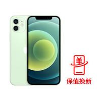 【保值换新版】Apple iPhone 12 (A2404) 256GB 绿色 支持移动联通电信5G 双卡双待手机