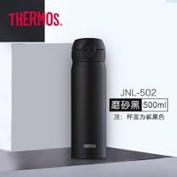 THERMOS 膳魔师 超轻不锈钢真空保温杯JNL-502 500毫升 *2件