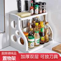 厨房多功能镂空调味料收纳架 双层调味品置物架
