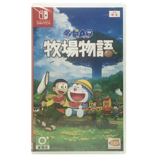 Nintendo 任天堂 Switch系列《哆啦A梦 牧场物语》ns游戏卡 中文正版
