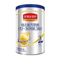 伊利奶粉 金领冠睿护系列 幼儿配方奶粉 3段180克