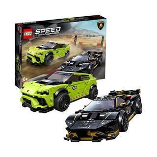 1日0点、考拉海购黑卡会员 : LEGO 乐高 超级赛车 76899 兰博基尼赛车组 *3件