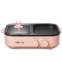 Bear 小熊 DKL-C12D1 多功能电热烧烤炉 樱粉色