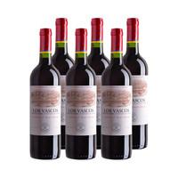 88VIP:LAFITE 拉菲 智利巴斯克 干红葡萄酒 750ml* 6瓶 整箱装