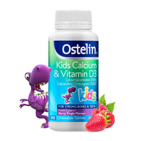 Ostelin 儿童维生素D3+钙咀嚼片 90片  *3件