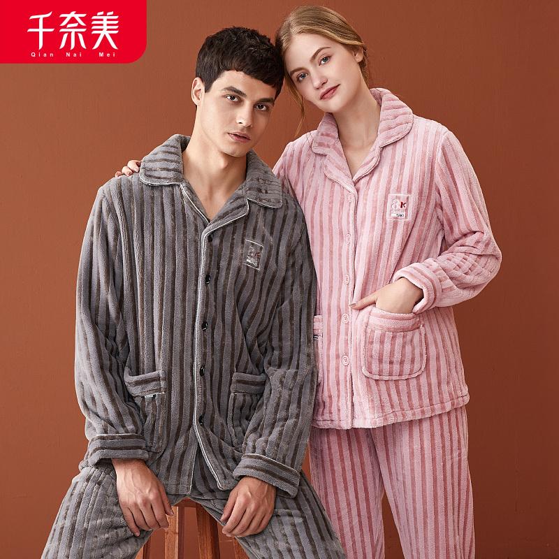 【买1送1】千奈美 情侣钻光绒长袖加厚款休闲家居服套装