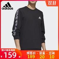 Adidas阿迪达斯卫衣男装2020秋冬新款运动服圆领休闲套头衫GD5448 *5件