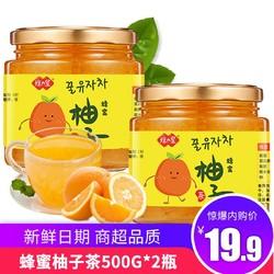 蜂蜜柚子茶  500g*2瓶饮料