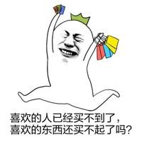 京东 FILA斐乐官方旗舰店 热购狂欢来袭!