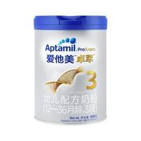 Aptamil 爱他美 卓萃 婴幼儿奶粉 3段 900g