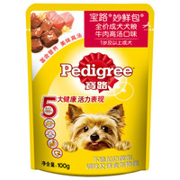 Pedigree 宝路 成犬妙鲜包 100g*12包 *2件