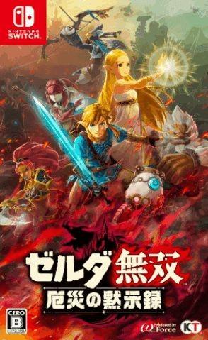 Nintendo 任天堂 NS游戏卡带《塞尔达无双 灾厄启示录》中文