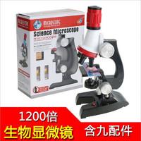 儿童科学实验显微镜套装 1200倍