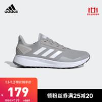 adidas 阿迪达斯 DURAMO 9 EG8664 男款跑鞋