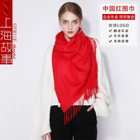 上海故事仿 羊绒围巾女冬款围巾披肩