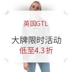 英国GTL中文官网 精选大牌运动服饰 限时活动