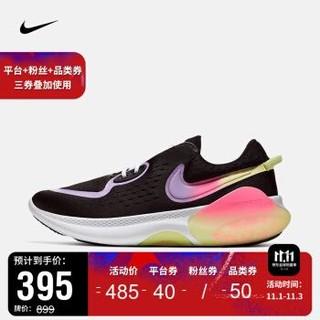 耐克 女子 NIKE JOYRIDE RUN 2 POD 跑步鞋 CU8430-091 +凑单品